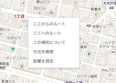 スクリーンショット 2014-11-30 19.29.33